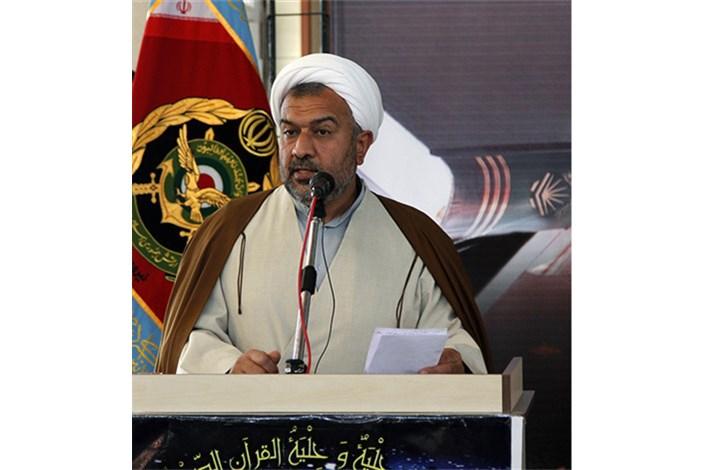 رئیس اداره عقیدتی سیاسی نیروی زمینی ارتش