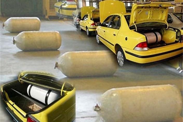 افزایش مراکز هیدرو استاتیک خودروهای دوگانه سوز