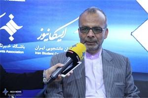 اولین های استاندار جدید یزد/تاکید بر رفع موانع و تنگناها در استان