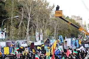 13 ABAN, (November 4th): Iranians Hold Rallies to Mark US Embassy Takeover