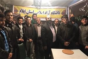 ایستگاه صلواتی دانشگاه آزاد اسلامی واحد ایلام برای خدمت رسانی به زائران کربلا