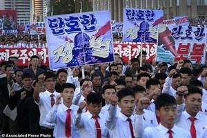 اعتراضات کره ای ها ضد ترامپ