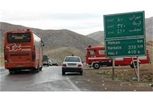 ترافیک پرحجم و روان در محورهای منتهی به پایانههای مرزی ایران و عراق