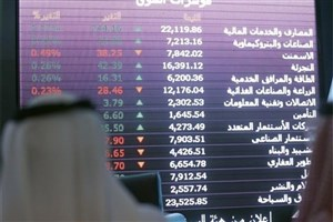 کاهش شاخص سهام عربستان