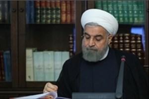 حکم روحانی برای عضویت ۲ نفر در شورای عالی اداری