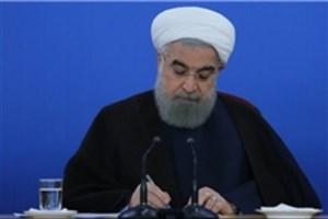 ابلاغ قانون موافقتنامه همکاری در زمینه حفظ نباتات و قرنطینه گیاهی بین ایران و عراق