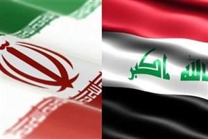 دولت عراق تمایل دارد به پایان تحریمها ضد ایران کمک کند