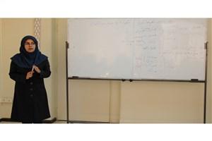 برگزاری کارگاه «خواندن و واژه» در بنیاد سعدی