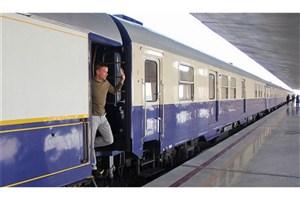 ورودقطار گردشگران اروپایی به کرمان