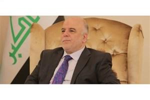 درخواست العبادی از مقامات اقلیم کردستان