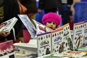 افتتاح  مجموعه فروشگاهی کودک و نوجوان در هفته کتاب