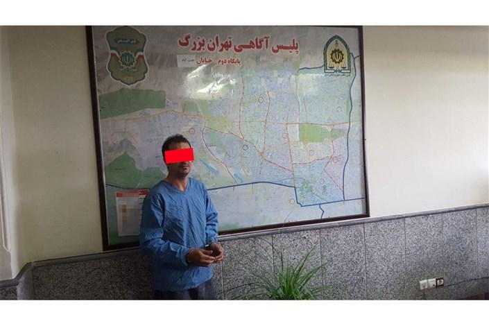 اصغر جن گیر دستگیرشد
