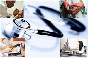 چالش مهم بر سر راه حوزه درمان استان فارس