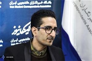 وقتی احمدینژاد در حوزه علومانسانی صحبت میکرد؛ میخواستم سرم را به دیوار بکوبم