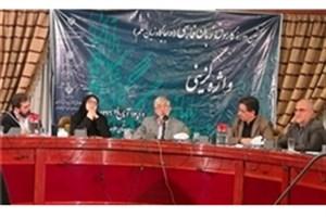 اولین کارسوق واژهگزینی دانشآموزی «نقش زبان فارسی در زبان علم» برگزار شد