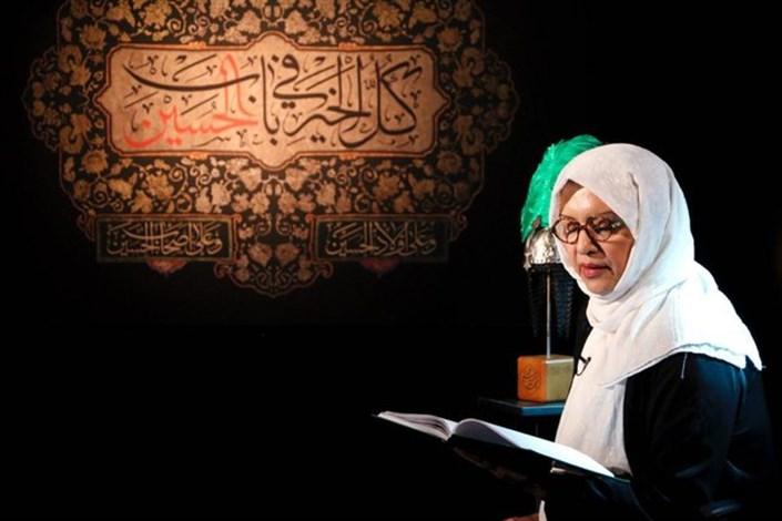بازپخش صحبت های رویا تیموریان درباره ارادتش به امام حسین (ع)