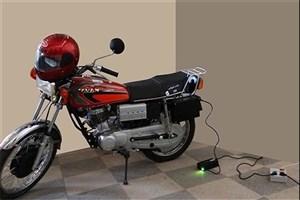 چرا برای  اجرای مصوبه موتورسیکلتهای برقی اقدامی انجام نشده است؟