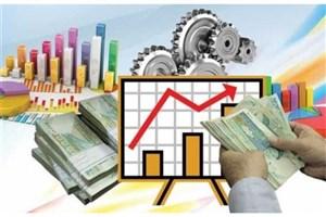 توزیع هدفمند منابع بانکی به منظور افزایش تولید، ایجاد اشتغال و رشد اقتصادی