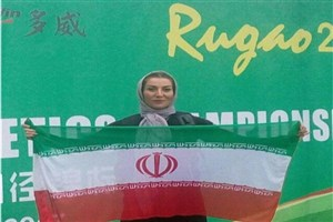 Tehran SAMA IAU Prof. Shines in 20th Asia Masters Athletics C'ships