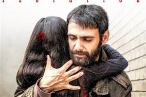 پوستر و لوگوی جدید فیلم سینمایی «انزوا» رونمایی شد