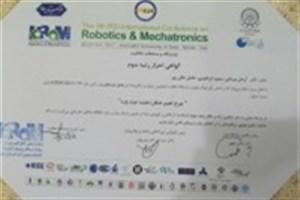 درخشش دانشجوی دانشگاه یزد در کنفرانس خلاقیت رباتیک