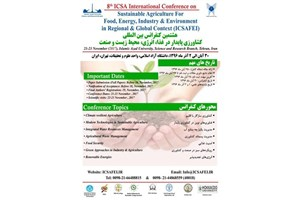 S & R IAU to Host the 8th ICSA International Conference