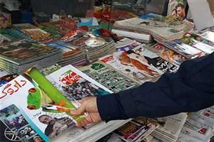 بیش از 7 هزار نشریه ایران عضو طرح شاپا هستند