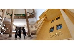 ماجرای این روزهای سیاسی ترین دانشکده ایران / از محدودکردن فضای تشکلها تا احضار اعضای بسیج دانشجویی