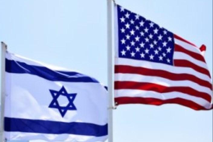 امریکا و اسراییل