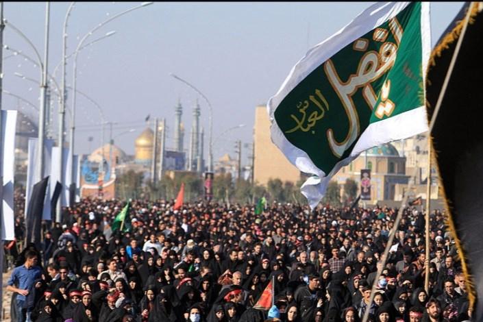 اربعین تهران