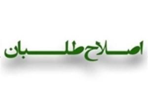 عملکرد «روحانی» پای اصلاحطلبان نوشته میشود