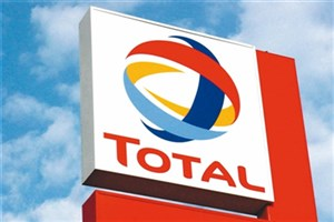 توتال  ایران را ترک کرد