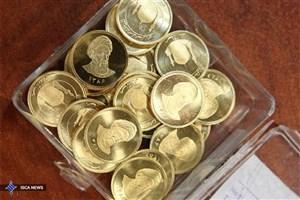 فردا، آغازحراج سکه در بانک کارگشایی برای جلوگیری از حباب قیمت
