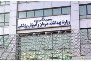 وضعیت استخدامهای وزارت بهداشت در سال ۹۶/نیاز به ۱۷۰هزار نیروی غیرهیاتعلمی
