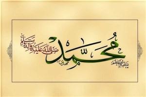 همایش «پیامبر اکرم (ص) نقطه اتحاد امت اسلامی» برگزار می شود