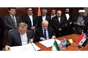 IAU & Aleppo University Sign MoU