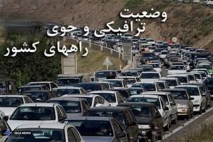 محدودیتها و ممنوعیتهای ترافیکی اعلام شد/ ممنوعیت تردد از ایلام به سمت مهران