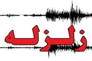 پسلرزههای زلزله غرب ایران به اصفهان و چهارمحال بختیاری رسید/ پسلرزه ۳.۵ ریشتری در فریدونشهر