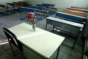 628 آموزشگاه در لرستان نیاز به مقاومسازی دارند