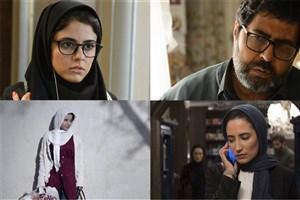 پیام تبریک جشنواره جهانی فیلم فجر به عوامل سه فیلم