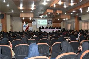 برگزاری سمینار تخصصی با موضوع اعتیاد در دانشگاه آزاد اسلامی واحد بوکان