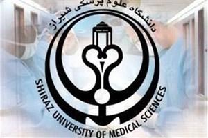 آغاز ساخت هوشمندترین بیمارستان کشور در شیراز