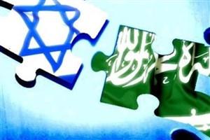 نامه نگاری میان عربستان و اسرائیل درباره مقابله با ایران