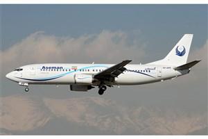 شرکت هواپیمایی آسمان همچنان صدرنشین تأخیرایرلاین ها
