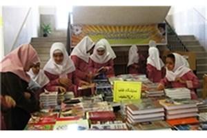 برپایی ۵۰ هزار نمایشگاه کتاب در ۵۰ هزار مدرسه  کشوردر 28 استان کشور