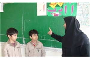 ایجاد بانک جدید فرهنگیان برای تامین رفاه معلمان