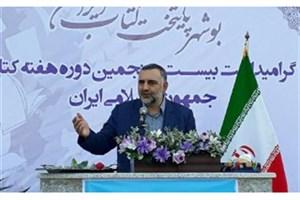 دیدار معاون فرهنگی وزیر ارشاد با اهالی قلم بوشهر