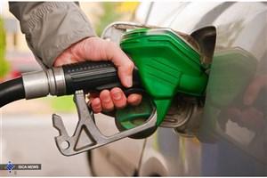 افزایش قیمت بنزین منجر به کاهش مصرف سوخت نشده است
