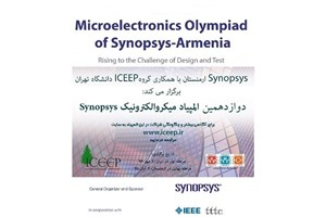 Student of Iran University of Science and Technology Shines in Microelectronics Olympiad of Synopsys-Armenia