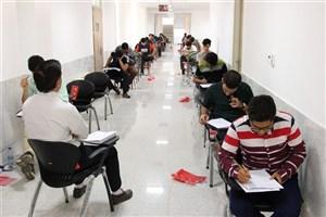 نتایج آزمون تصدی منصب قضاء در سازمان سنجش منتشر شد